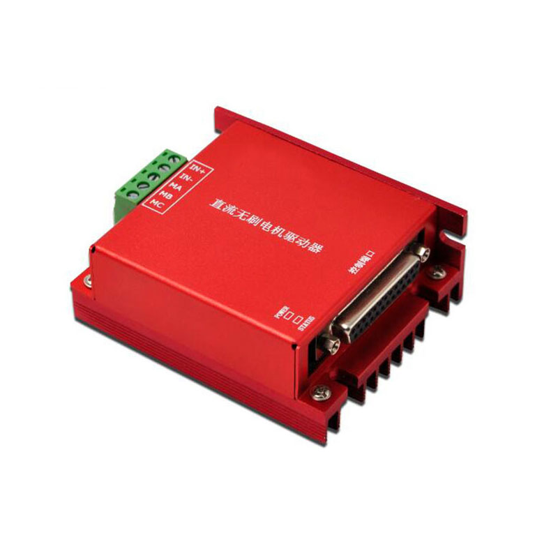 24v 200w RS232 communicate bldc controller